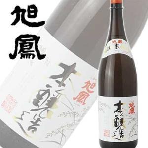 旭鳳 本醸造 1800ml(広島県)|sakedepotcom