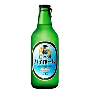 黄桜 日本酒ハイボール 330ml ×12本 1ケース|sakedepotcom