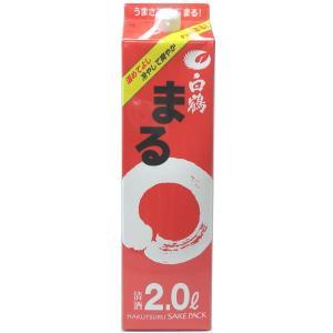 白鶴 まるパック 2000ml|sakedepotcom