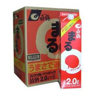 白鶴 まるパック 2000ml  6本ケース|sakedepotcom