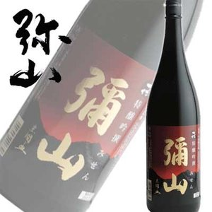 広島県 中国醸造 一代 彌山(弥山)特醸吟撰 1800ml|sakedepotcom