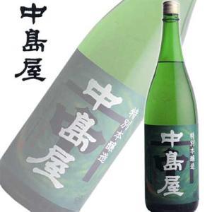 山口県 中島屋酒造場 中島屋 特別本醸造 1800ml|sakedepotcom