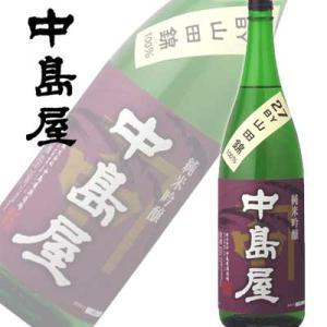 山口県 中島屋酒造場 中島屋 純米吟醸 1800ml|sakedepotcom