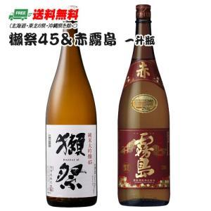(敬老の日)獺祭 純米大吟醸50 & 赤霧島 一升瓶 プレミアムセット (送料無料)|sakedepotcom
