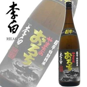 島根 李白 特別純米酒 やまたのおろち 超辛口 1800ml