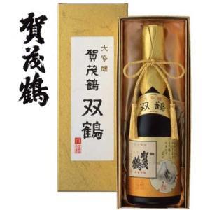 広島県 賀茂鶴 大吟醸 双鶴(そうかく)720ml(化粧箱入り)|sakedepotcom