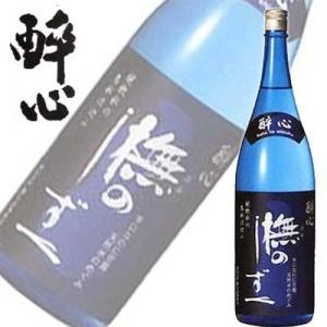 広島 酔心 ブナのしずく 本醸造 1800ml|sakedepotcom