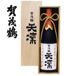 (送料無料)広島県  賀茂鶴 天凛 (てんりん)大吟醸雫酒 1800ml  1本桐箱入(メーカー直送)|sakedepotcom