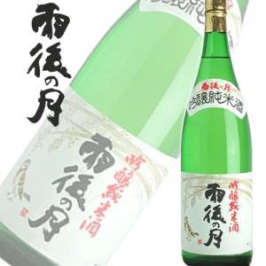 広島県 相原酒造 雨後の月 純米吟醸 1800ml|sakedepotcom