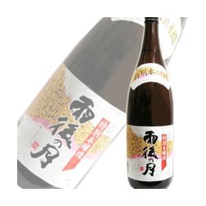 広島 雨後の月(うごのつき)特別本醸造 1800ml 相原酒造(株)|sakedepotcom