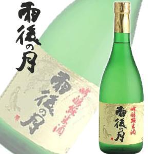 広島県 相原酒造 雨後の月 純米吟醸 720ml|sakedepotcom