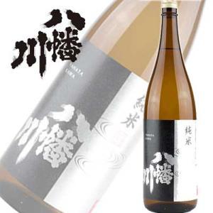 八幡川 純米 1800ml|sakedepotcom