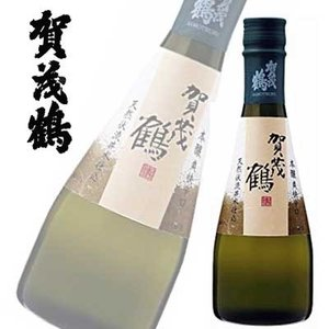【送料無料】広島県 賀茂鶴 本醸造辛口 300ml 12本入り|sakedepotcom