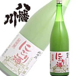 八幡川 甘口 にごり酒(活性酒) 1800ml×6本 (1ケース)  (送料無料)|sakedepotcom