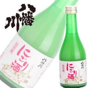 八幡川 甘口 にごり酒(活性酒) 300ml×12本 (1ケース) (送料無料)|sakedepotcom