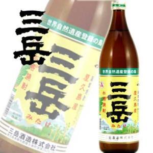 三岳酒造 本格芋焼酎 三岳 900ml|sakedepotcom