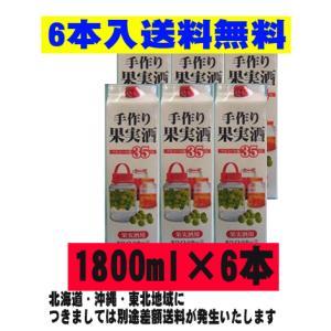 【送料無料】明利 手作り果実酒 35度 ホワイトリカー《果実酒用》 35度 1800ml 1ケース(6本入)(1個口は2ケースまでです)|sakedepotcom