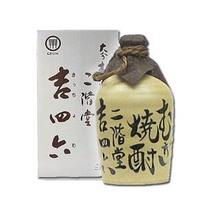 (10本注文で送料無料)二階堂酒造 本格麦焼酎 吉四六 陶器 壺(つぼ) 720ml sakedepotcom