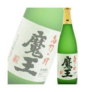 白玉醸造 本格芋焼酎 魔王(まおう) 720ml|sakedepotcom