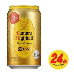 (サントリー)角ハイボール缶〈濃いめ〉350ml×24本(1ケース)(1個口は2ケースまでです)|sakedepotcom