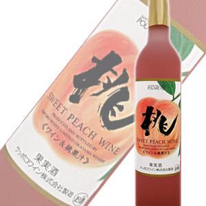 サッポロ ポレール 桃のワイン 500ml 12本で地域限定送料無料