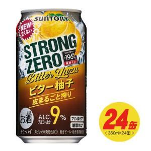 (サントリー)-196℃ストロングゼロ ビター柚子 350ml×24本(1ケース) sakedepotcom
