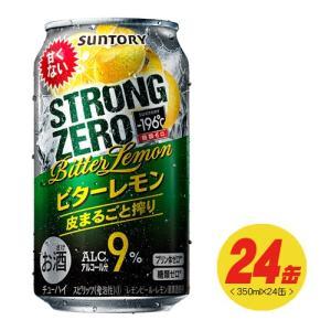 サントリー -196℃ ストロングゼロ ビターレモン 350ml×24本 1ケース|sakedepotcom