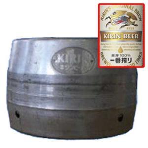 キリン 一番搾り 生樽 7L(業務用)/生ビール(2本で送料無料) sakedepotcom