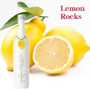 【3本以上で送料無料】レモンロックス Lemon Rocks 16度 500ml 瀬戸内レモン|sakedepotcom