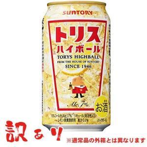 (訳あり)サントリー トリスハイボール缶 350ml×24本(1ケース)(1個口は2ケースまでです) sakedepotcom