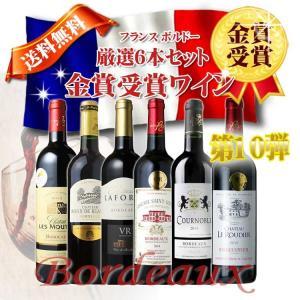 トリプル受賞ワインが3本入った! 金賞受賞ワイン 6本セット (送料無料)|sakedepotcom