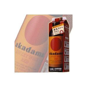 日本人の味覚に合わせて誕生した赤玉スイートワイン。ほんのり甘くて飲みやすい、フルーティな味わい。19...