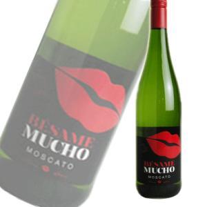 スペイン ベサメ・ムーチョ  微発泡 白ワイン 750ml  (混載24本まで1個口で発送いたします)|sakedepotcom
