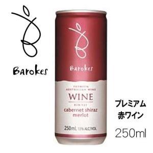 バロークス プレミアム缶入りワイン 赤 (24本で送料無料)|sakedepotcom