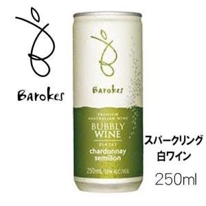 バロークス スパークリング缶入りワイン 白 (24本で送料無料)|sakedepotcom