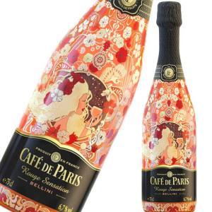 カフェ・ド・パリは、フランスを代表するリキュール スパークリングワインメーカー「ペルノ社」が生み出し...