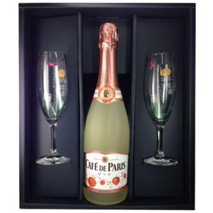 スパークリングワイン カフェ・ド・パリ シャンパングラスセット(送料無料)|sakedepotcom