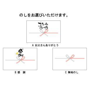【送料無料】泡・赤・白 全部入ったパーティセット 安い! 6本セット|sakedepotcom|03