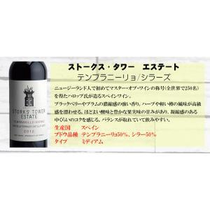 【送料無料】泡・赤・白 全部入ったパーティセット 安い! 6本セット|sakedepotcom|05