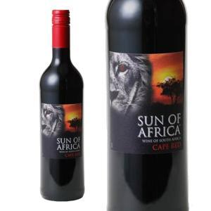 《南アフリカ》 サン オブ アフリカ Sun Of Africa 赤ワイン 750ml 【混載20本まで1個口の送料】|sakedepotcom
