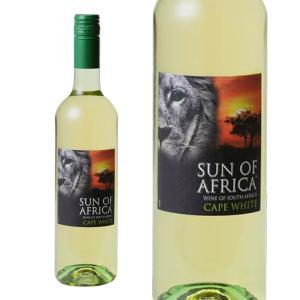 《南アフリカ》 サン オブ アフリカ Sun Of Africa 白ワイン 750ml 【混載20本まで1個口の送料】|sakedepotcom