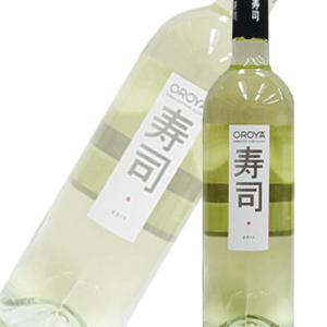 スペイン オロヤ  寿司ワイン 750ml  (混載24本まで1個口で発送いたします)|sakedepotcom