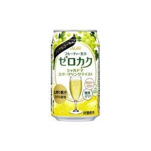 【アサヒ】ゼロカク シャルドネスパークリングテイスト 350ml【1ケース】|sakedepotcom