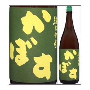 《取寄商品》25度 かぼす酒 1800ml瓶 かぼす風味の和...