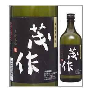 25度 茂作(もさく)720ml瓶 減農薬栽培熊本甘藷使用 ...