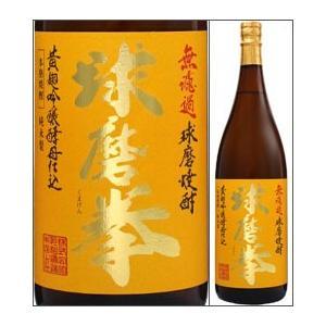 25度 球磨拳(くまけん)1800ml瓶 無濾過米焼酎 恒松...