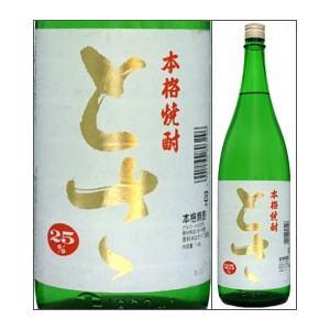 「酔鯨純米酒」独特の爽やかな酸味と、まろやかな旨味、キレのある喉ごしがそのまま焼酎になりました。 蒸...