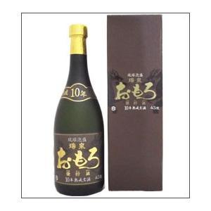 43度 瑞泉おもろ10年  720ml瓶 泡盛(本島崎山町・古酒) 瑞泉酒造 沖縄県 化粧箱入