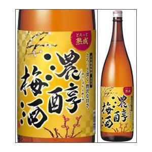 とろっと深く、贅沢な甘さ。 五年熟成の梅酒を一部使用し、かくし味にはちみつと塩を加えた、コク深い濃醇...