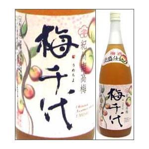 14度 梅千代 1800ml瓶 泡盛仕込み梅酒 ヘリオス酒造 沖縄県 化粧箱なし